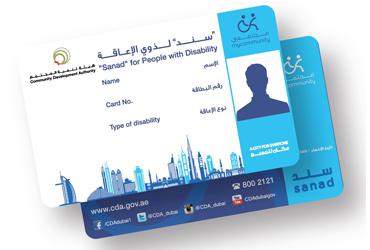 Sanad Card